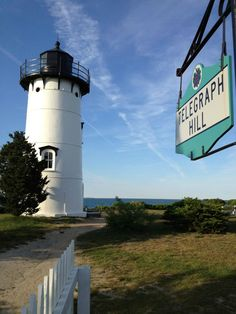 Beautiful photo of one of the five lighthouses on Martha's Vineyard.