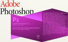 10 Awesome Adobe Photoshop Tips For Designers