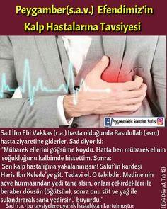 Natural Health Remedies, Allah, Pray, Religion, Life, Human Body, Health
