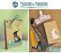 Easter Craft Bag