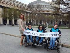 Адели в Новосибирске,Россия - Адели в Новосибирске,Россия