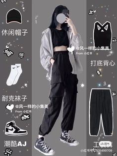 Grunge Outfits, Kpop Fashion Outfits, Ulzzang Fashion, Retro Outfits, Korean Outfits, Cute Fashion, Casual Outfits, 70s Fashion, Fashion Tips