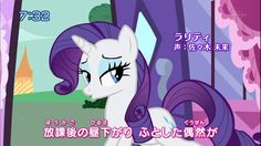 My Little Pony Japanese opening HD