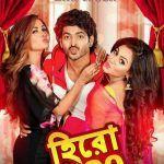 Hero 420 (2017) Bangla Full Movie HDRip 700MB x264 Hindi Movies Online Free, Download Free Movies Online, Movies To Watch Hindi, New Movies, Star Cast, Bangla News, Movie Releases, Tamil Movies