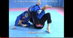 Berimbolo partindo da Meia Guarda – AVANÇADO- Jiu Jitsu — Guilherme Mendes