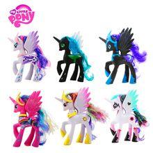 My Little Pony Bottes en PVC