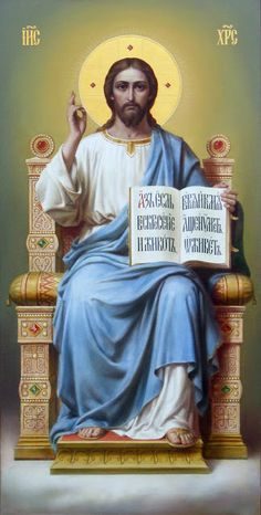 Savior on the throne, icon in academic style Religious Icons, Religious Art, Mary Magdalene And Jesus, Religion, Christ The King, Jesus Pictures, Catholic Art, Jesus Is Lord, Orthodox Icons