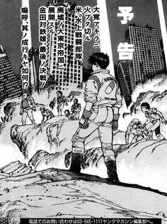 Dedicated to the art and comics of Katsuhiro Otomo. Anime Dvd, Old Anime, Shotaro Kaneda, Tetsuo Shima, Akira Kaneda, Sf V, Akira Anime, Katsuhiro Otomo, Comic Tutorial