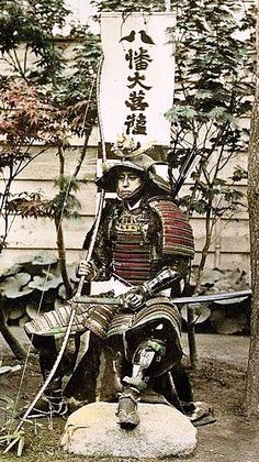 "Samurai, ""A warrior fully armored"" holding a yumi. Ronin Samurai, Samurai Weapons, Samurai Armor, Japanese History, Asian History, Japanese Culture, Bushido, The Last Samurai, Japanese Warrior"