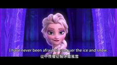 Music Video in Mandarin Chinese: Let It Go from Frozen. (Taiwan - Mandarin Chinese version). [Frozen 冰雪奇緣】Let It Go 林芯儀 (TAIWAN version translated Chinese into English) on Vimeo