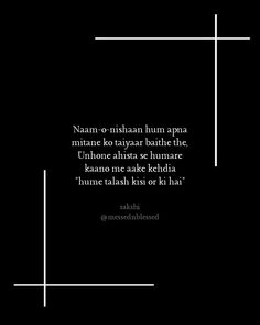 35 Best Quote board by Sakshi ❤ images in 2019 | Quote board