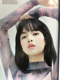 Lisa X allure Korea June 2020 Kim Jennie, Cute Korean Girl, Korean Girl Groups, K Pop, Rapper, Kim Jisoo, Blackpink Lisa, Look At You, Kpop Girls