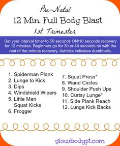 ALL TIME FAVORITE 1st Trimester workout to target my whole body! I even used this at the beginning of my 2nd trimester!