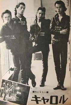 CAROL 1973