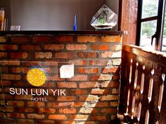 Hotel Sun Lun Yik@Seremban. A boutique hotel in the heart of Seremban. Also houses an art gallery and hosts an art residency program. Its facilities include a lounge, free D.I.Y. tours, free wifi and many more.