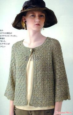 «Lets Knit series NV80259 2012»