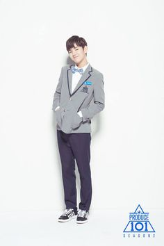 produce 101 season 2 trainee profile photos KIM DONGBIN, produce 101 season 2 trainee profile photo, produce 101 s2 boys profile photos seo sunghyeok, produce 101 s2 boys profile photos, produce 101 season 2, produce 101 season 2 profile, produce 101 season 2 members, produce 101 season 2 lineup, produce 101 season 2 male, produce 101 season 2 pick me, produce 101 season 2 facts,