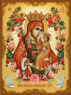 Religious Icons, Religious Art, Prayer Box, Classic Paintings, Madonna And Child, Catholic Art, Celtic Designs, Mexican Art, Mother Mary