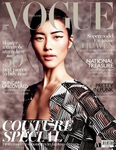 This blog documents the Asian models (male and female) in the fashion media.