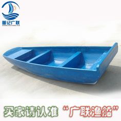 344.25$  Buy here - http://alib7e.worldwells.pw/go.php?t=32299159869 - 3.6 m horizontal tail widening deepening / fiberglass fishing / shrimp boat / fish ponds wooden / hand rowing / fishing boat