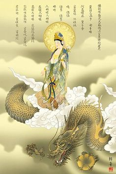 Jigsaw puzzles of traditional Japanese painting themes: dragons, some facing their arch-rival the tiger Graffiti, Pearl Steven, Iphone 6 Wallpaper, Taoism, Guanyin, Sea Monsters, Buddhist Art, Japanese Painting, Dragon Art