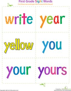 Worksheets: First Grade Sight Words: Write to Yours    Free