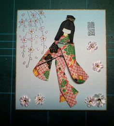 Japanese Paper Doll もっと見る