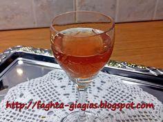 Λικέρ Κυδώνι κόκκινο Cookbook Recipes, Cooking Recipes, Quince Recipes, Alcoholic Drinks, Food And Drink, Blog, Cooker Recipes, Chef Recipes, Alcoholic Beverages
