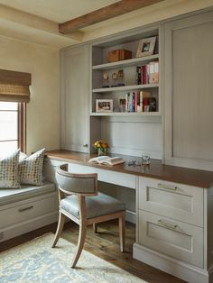 I am envisioning a desk set up with storage that flows into the bench nook, like you see here. The cabinetry should match the kitchen cabinetry. Home Office Space, House Interior, Kitchen Office Nook, Home, Office Nook, Home Office Decor, Home Decor, Office Design, Built In Cupboards