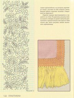 ru / Photo # 65 - The beautiful satin stitch. Embroidery Needles, Crewel Embroidery, Embroidery Patterns, Machine Embroidery, Quilt Border, Border Pattern, Textile Patterns, Craft Patterns, Bordado Popular