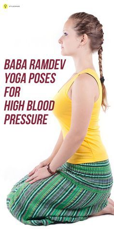 Worried About Your Blood Pressure Levels Rising Do You Feel Stressed Too Often If The Answer Is A Yes Then Must Try Baba Ramdevs Yoga