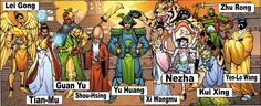 Xian (Chinese Gods)   Known Members: Guan Yu (god of war), Hou-Tou (Gaea), Kui Xing (god of paperwork & examinations), Lei Gong (god of thunder), Nezha (god of mischief), Shou-Hsing (god of health & longevity), Tian-Mu (goddess of lightning), Xi Wangmu (goddess of immortality), Yen-Lo Wang (god of death), Yu Huang (god of heaven), Zhu Rong (god of fire) http://www.marvunapp.com/Appendix/godschin.htm