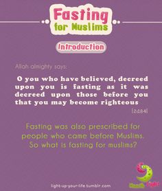 light-up-your-life:  Fasting fro Muslims -introduction-