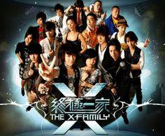 X Family 終極一家