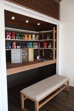 desk in the closet Diy Interior, Room Interior, Interior And Exterior, Interior Design, Home Office Design, House Design, Craft Shelves, Japanese Home Design, Small Rooms