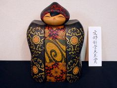 "Kunihiko Watanabe ""Nishiki"" Culture, Sports, Science and Technology Minister Award 