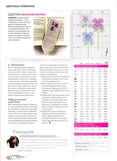 bluebelle.gallery.ru watch?ph=bI8i-gTzoG&subpanel=zoom&zoom=8