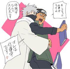 Twitter Naruto Comic, Naruto Kakashi, Anime Naruto, Gaara, Naruto Shippuden, Boruto, Sasunaru, Narusasu, Loki Drawing