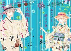Gozen 0-ji, Kiss Shi ni Kite yo