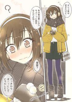 Character Design Girl, Character Concept, No Waifu No Laifu, Drawing Anime Clothes, Anime Eyes, Light Novel, Anime Outfits, Manga, Art Reference