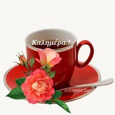 Greek Language, Tea Cups, Tableware, Dinnerware, Greek, Tablewares, Dishes, Place Settings, Cup Of Tea