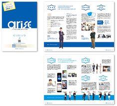 株式会社アライズ 会社案内 Pamphlet Design, Booklet Design, Corporate Profile, Corporate Brochure, Graphic Design Brochure, Grid System, Book Layout, Type Setting, Company Profile