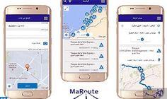 """إطلاق """"طريقي"""" على الهواتف الذكية من أجل…: أطلقت وزارة التجهيز والنقل واللوجستيك، تطبيق محمول جديد لفائدة مستعملي الطريق، يحمل اسم """"ماروت""""…"""