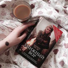 Книги и кофе – вместе навсегда!