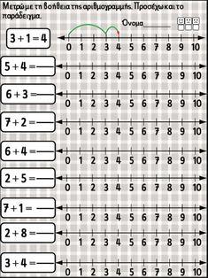 1st Grade Math, Grade 1, Kids Math Worksheets, Kids Storage, Math For Kids, Teaching Math, Homeschool, Teacher, Activities