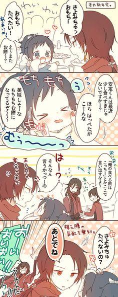 Fanart, Anime Family, Darling In The Franxx, Touken Ranbu, Me Me Me Anime, Sailor Moon, Anime Characters, Chibi, Anime Art