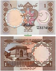 Old is gold one rupee Pakistan