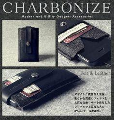 大人感あり。  >Charbonize レザー & フェルト ケース for iPhone 5(ブラック)(ウォレットタイプ)
