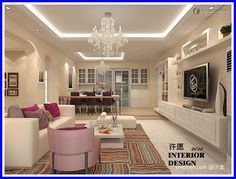 9 Simple and Ridiculous Tricks Can Change Your Life: False Ceiling Design Diy metal false ceiling. Living Room Ceiling Fan, False Ceiling Bedroom, New Home Designs, Cool House Designs, Bedroom Designs, Living Room Designs, Living Rooms, Ceiling Spotlights, Ceiling Lights