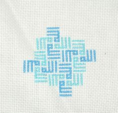 Reflections of Allah - Cross-stitch made by Sonia McIntosh